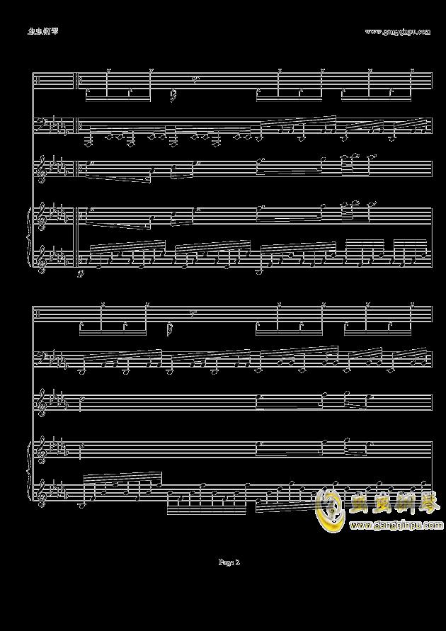 海を越えて钢琴谱 第2页