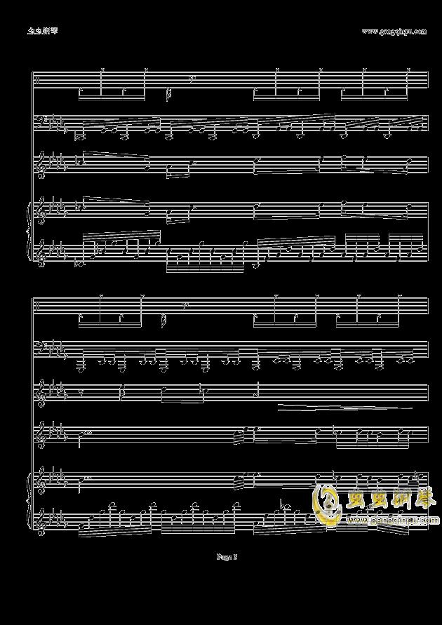 海を越えて钢琴谱 第3页