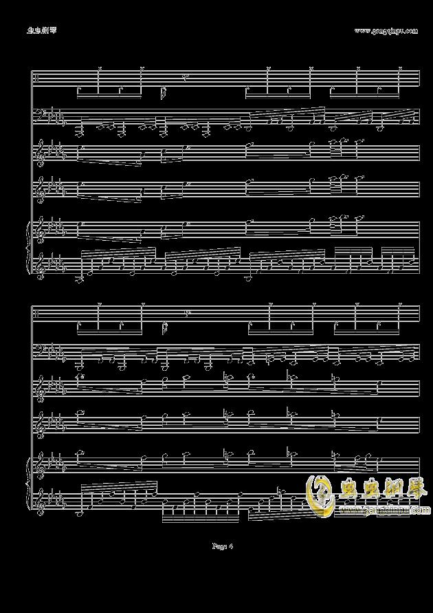 海を越えて钢琴谱 第4页