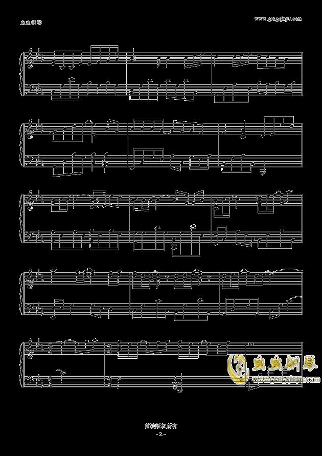 以后别做朋友钢琴谱 第2页