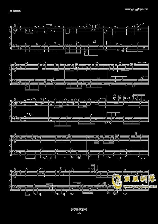 以后别做朋友钢琴谱 第4页
