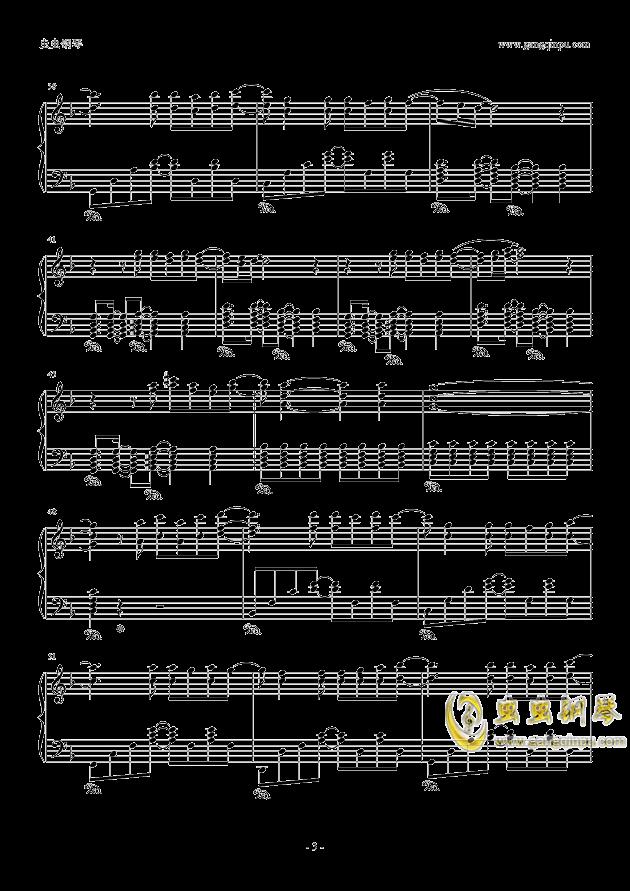 泡沫钢琴谱 第3页