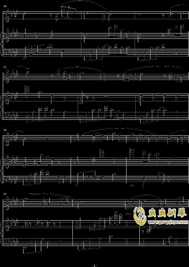 海,蔚蓝钢琴谱 第2页
