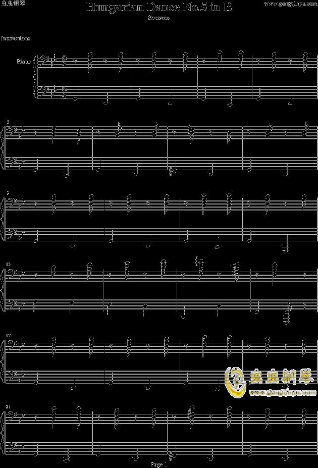 匈牙利舞曲第五号B调钢琴谱 第1页