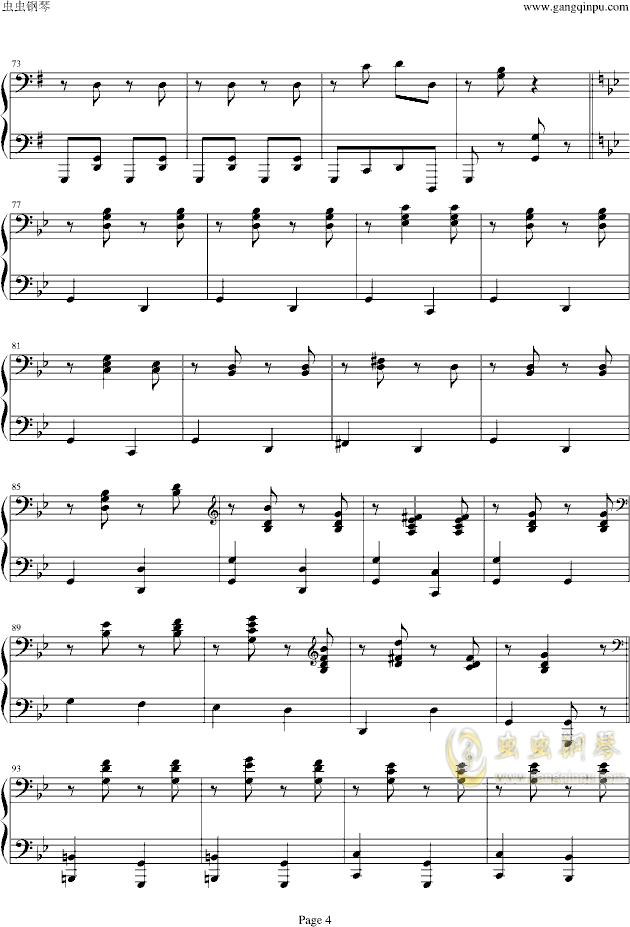 匈牙利舞曲第五号B调钢琴谱 第4页