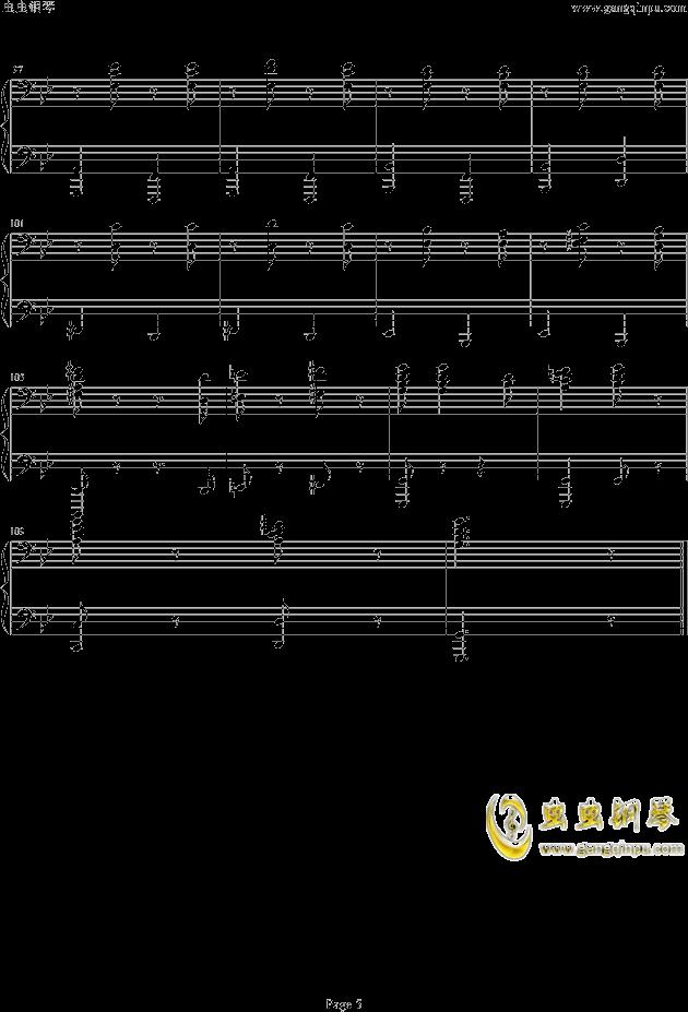 匈牙利舞曲第五号B调钢琴谱 第5页