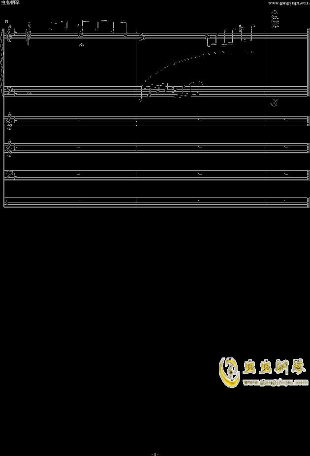 时间都去哪儿了钢琴谱 第8页