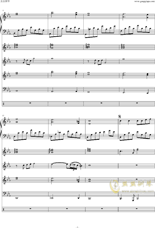 微风细雨 乐队谱 ,微风细雨 乐队谱 钢琴谱,微风细雨 乐队谱 钢琴谱