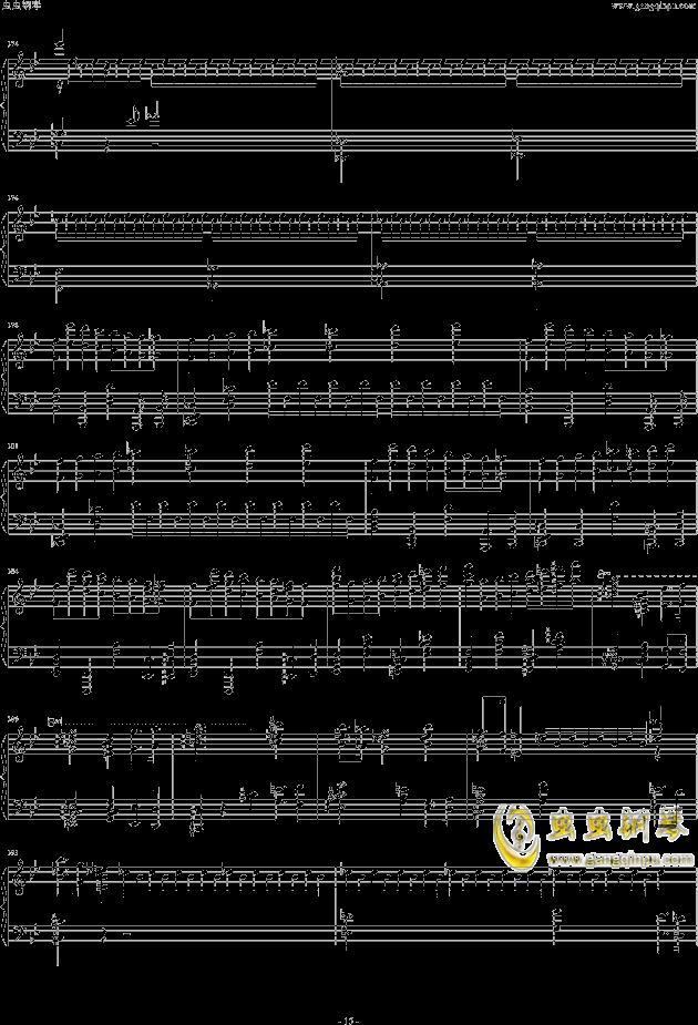 布鲁克纳第五交响曲第四乐章钢琴钢琴谱 第15页