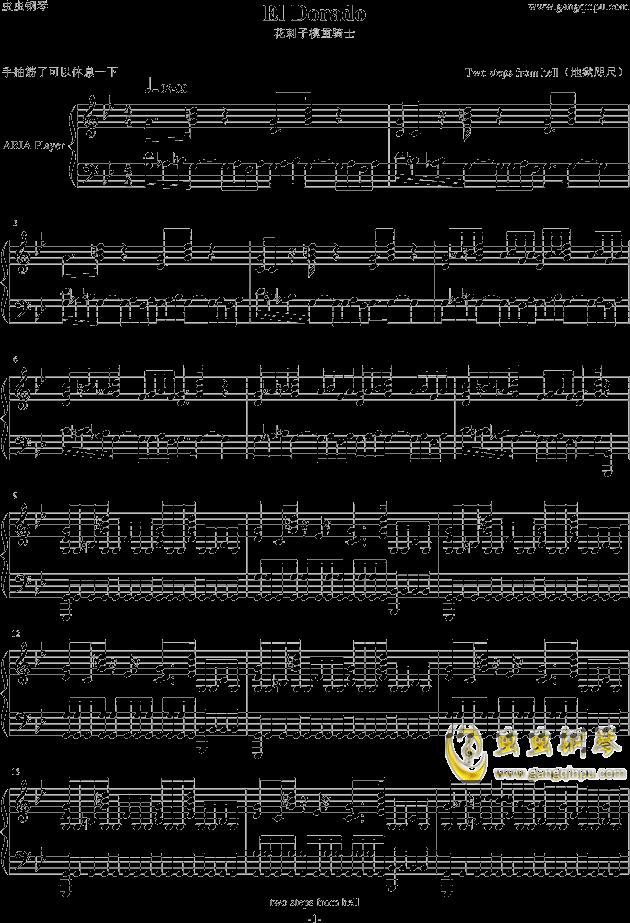 花剌子模重骑士钢琴谱 第1页