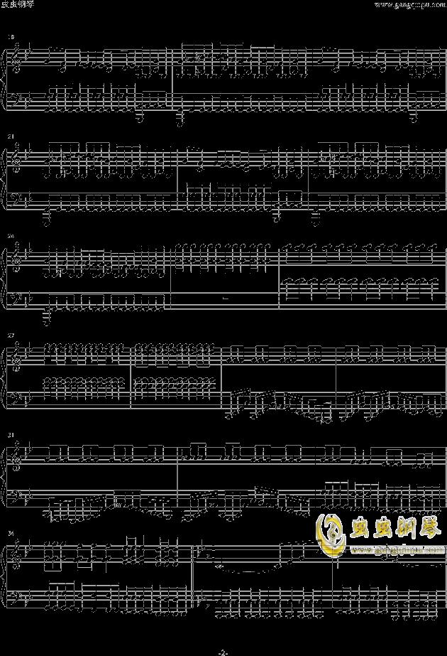 花剌子模重骑士钢琴谱 第2页