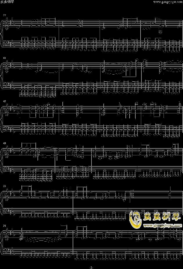 花剌子模重骑士钢琴谱 第3页