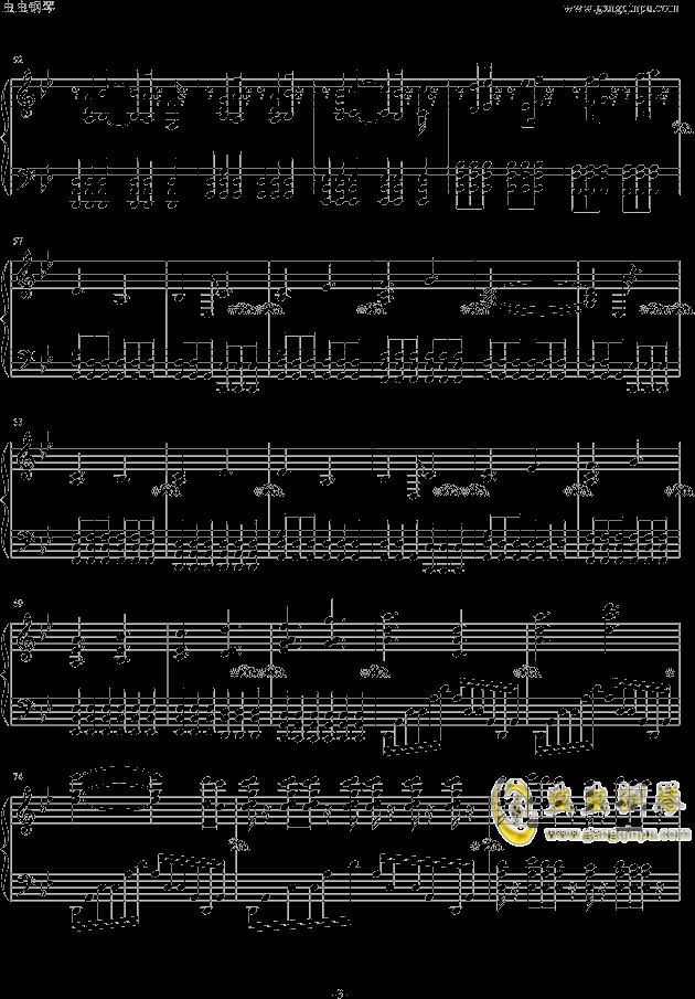 守卫大地钢琴谱 第3页