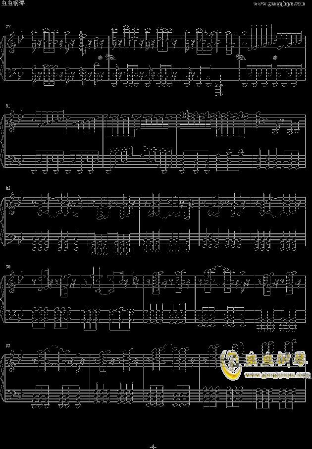 守卫大地钢琴谱 第4页