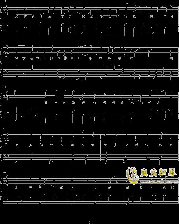 童年的回忆钢琴谱 第2页