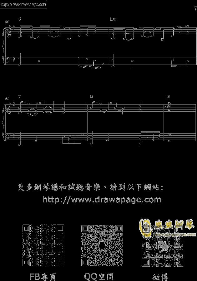 温柔钢琴谱 第7页