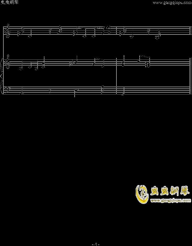 偶尔钢琴谱 第4页
