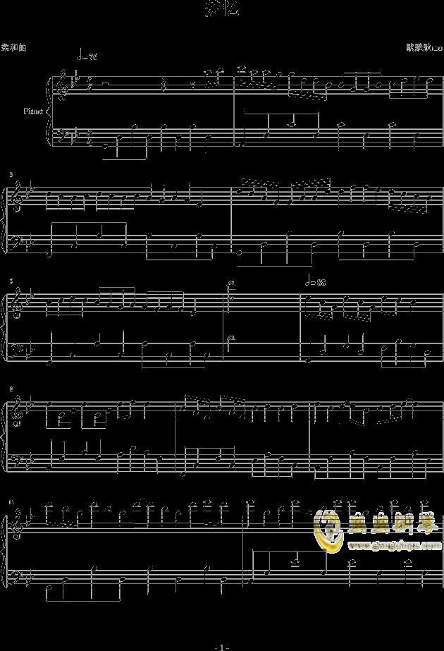 忆情缘曲谱-梦忆,梦忆钢琴谱,梦忆钢琴谱网,梦忆钢琴谱大全,虫虫钢琴谱下载