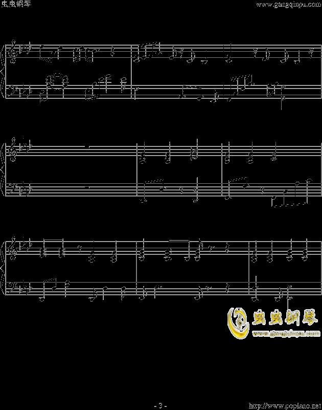 遗物钢琴谱 第3页