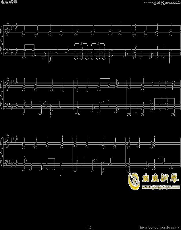遗物钢琴谱 第5页