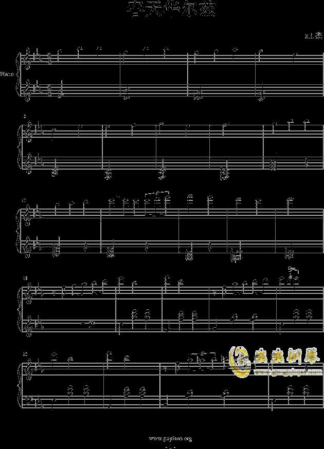 春天华尔兹钢琴谱 第1页