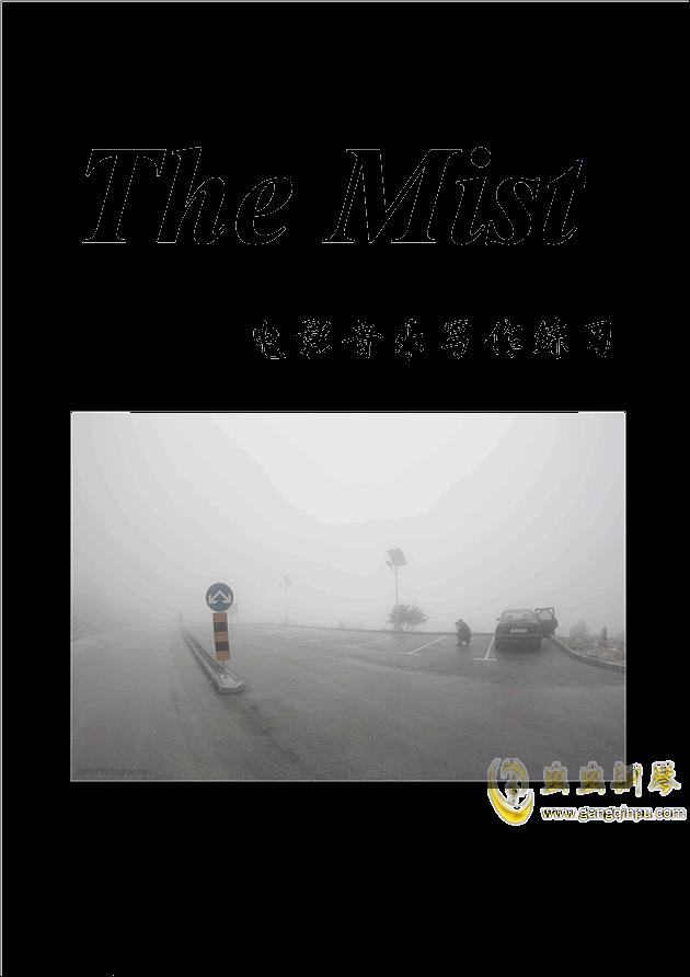 The Mist钢琴谱 第1页