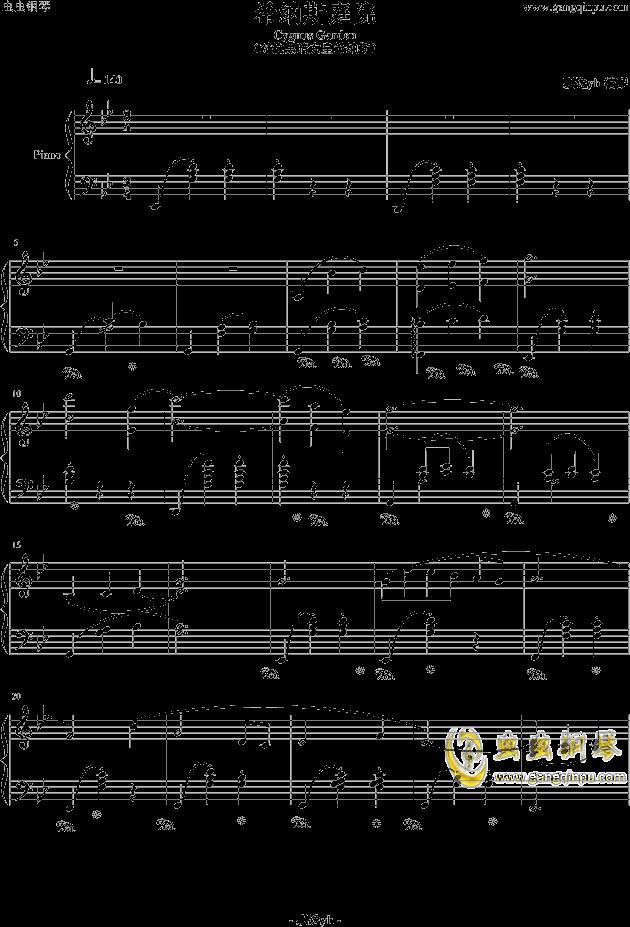 冒险岛背景音乐钢琴谱 第1页