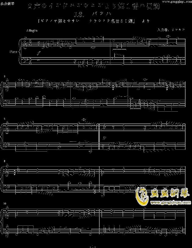 部创意曲第一号C大调,二部创意曲第一号C大调钢琴谱,二部创意
