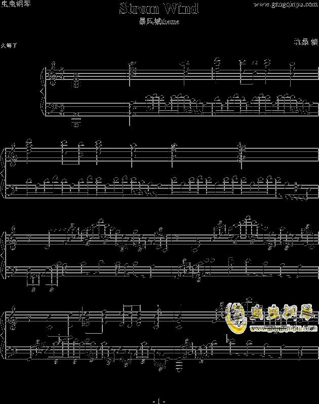 魔兽世界钢琴谱 第1页