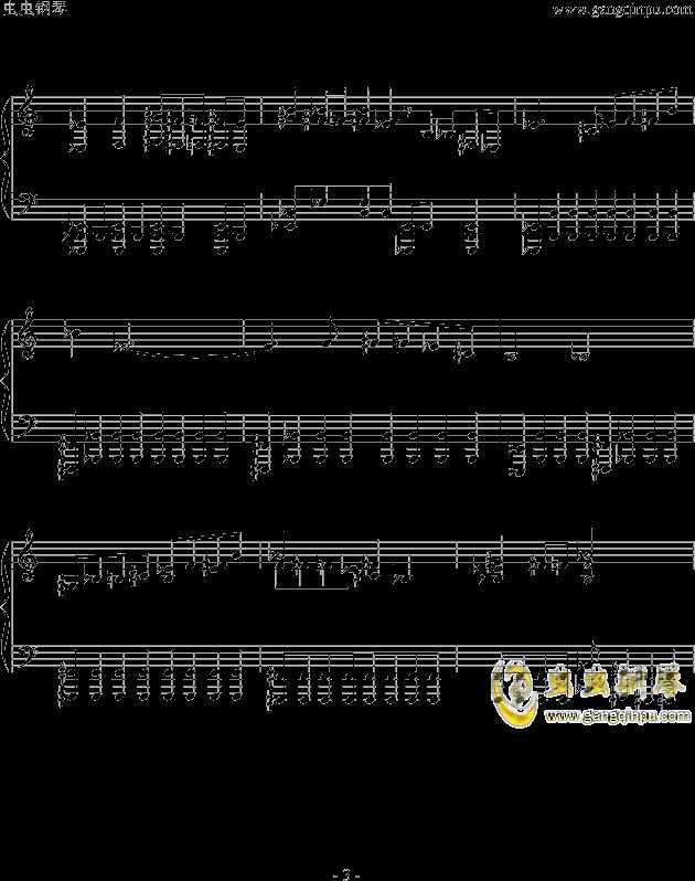 魔兽世界钢琴谱 第3页