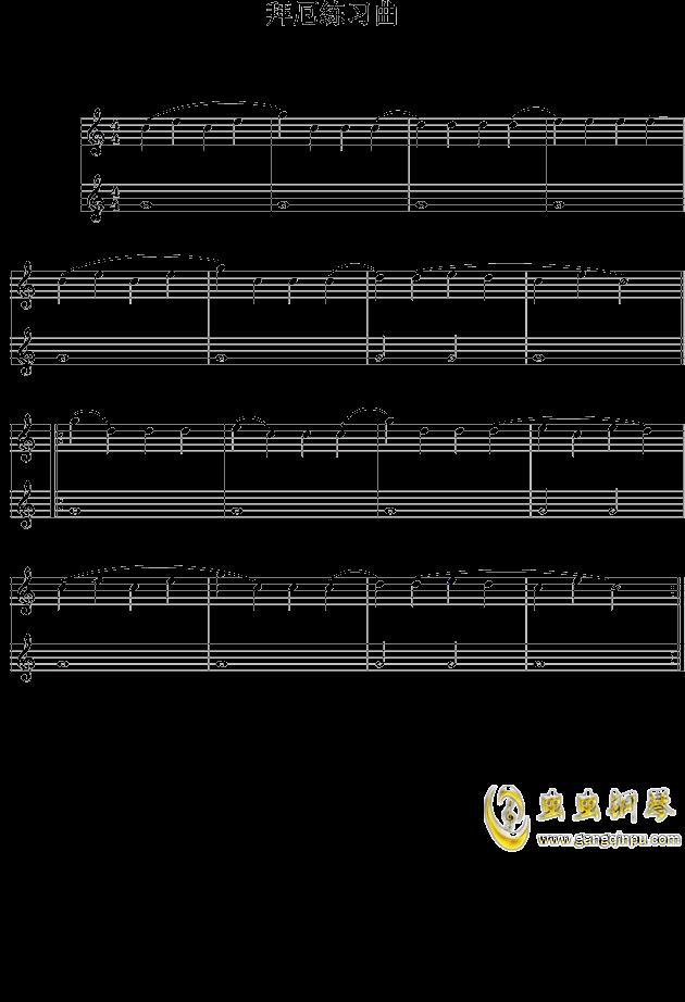 拜厄练习曲 8,拜厄练习曲 8钢琴谱,拜厄练习曲 8钢琴谱网,拜厄练