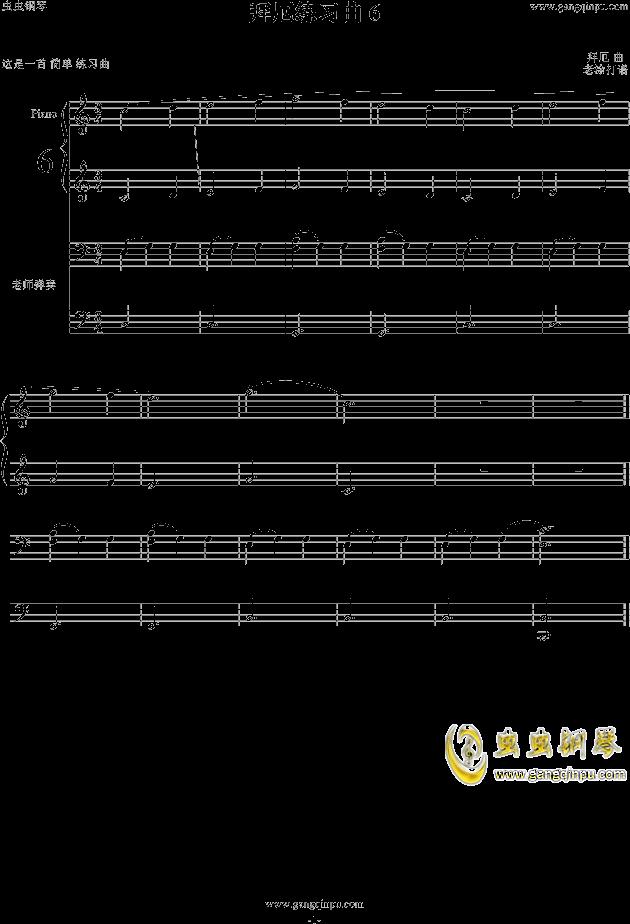 拜厄练习曲 6,拜厄练习曲 6钢琴谱,拜厄练习曲 6钢琴谱网,拜厄练
