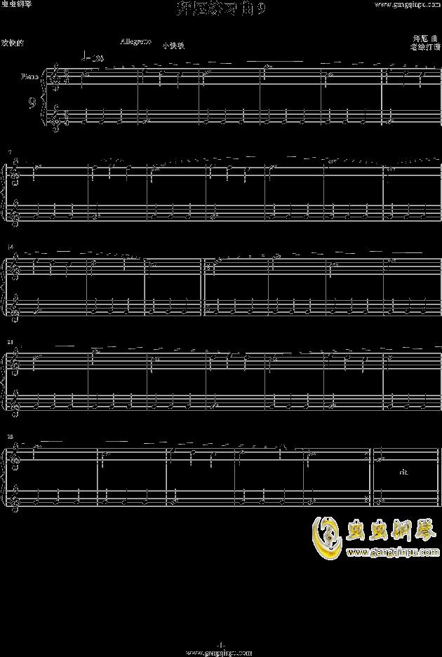 拜厄练习曲 9,拜厄练习曲 9钢琴谱,拜厄练习曲 9钢琴谱网,拜厄练