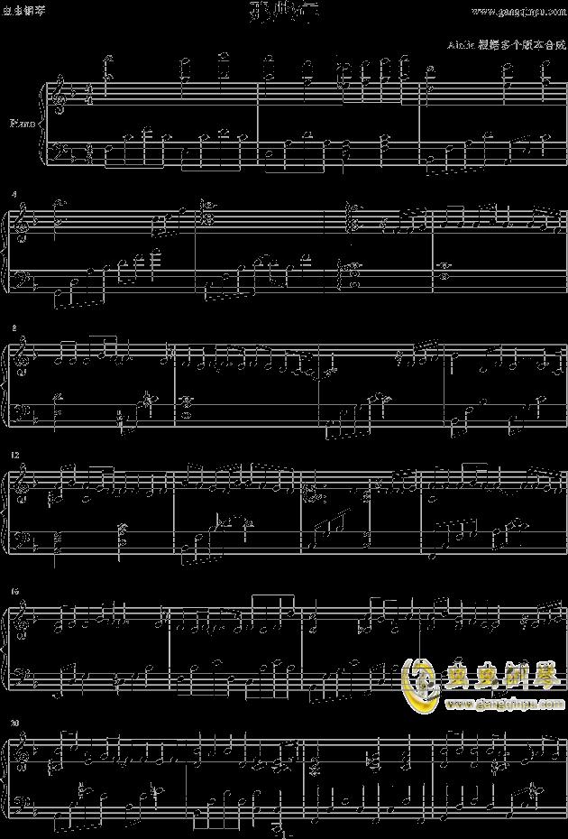 那些年,那些年钢琴谱,那些年钢琴谱网,那些年钢琴谱大全,虫虫钢