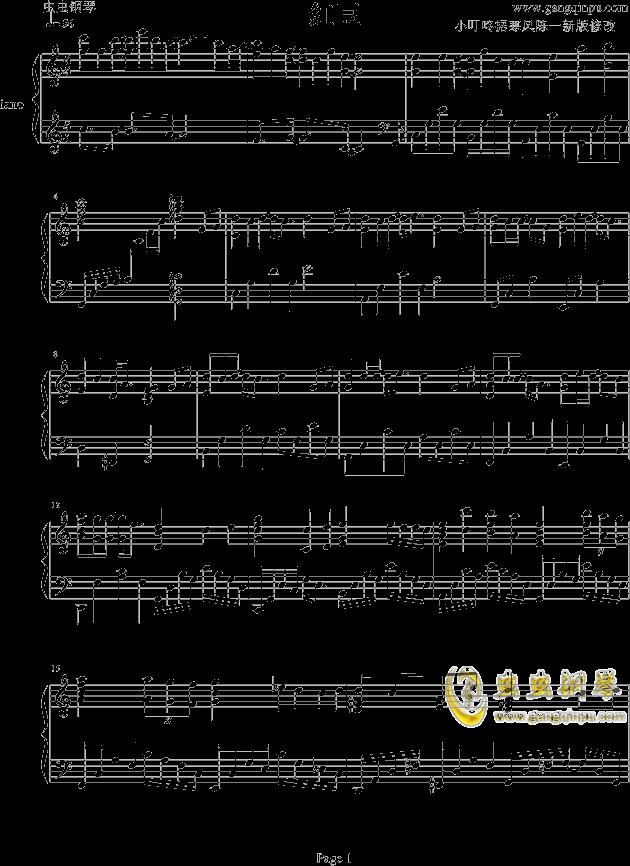 蚂蚁搬豆的钢琴乐谱-红豆,红豆钢琴谱,红豆钢琴谱网,红豆钢琴谱大全,虫虫钢琴谱下载