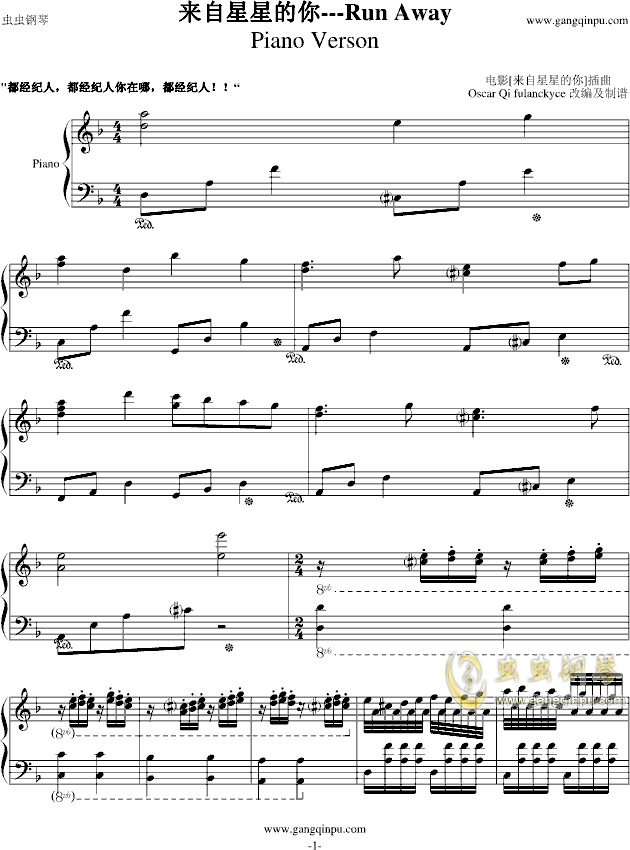 All Music Chords runaway sheet music : 来自星星的你-----Run Away-紧张配乐,来自星星的你-----Run Away-紧张 ...