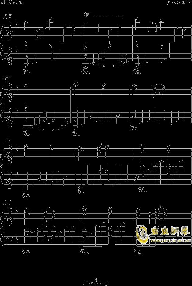 嘿咻进行曲钢琴谱 第3页
