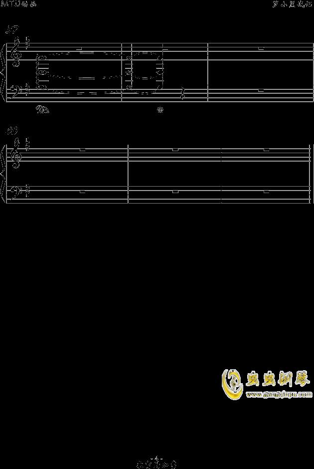 嘿咻进行曲钢琴谱 第4页