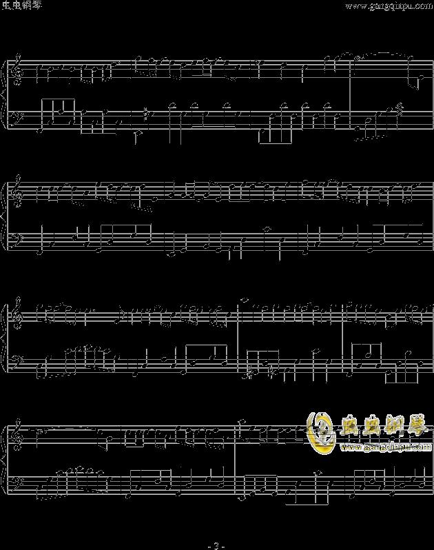 步步钢琴谱 第3页