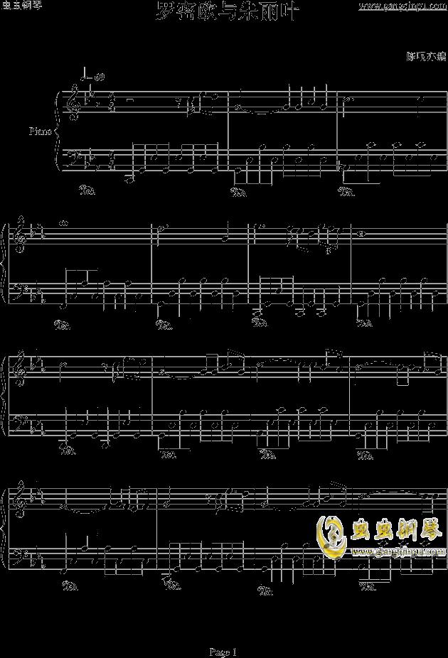 《茱莉亚》钢琴曲简谱-罗密欧与朱丽叶钢琴谱,罗密欧与朱丽叶钢琴谱网,罗密欧与朱丽叶