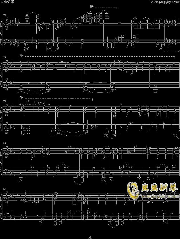 魔法少女小圆OP钢琴谱 第4页