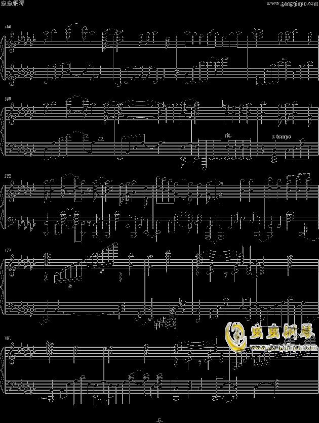 魔法少女小圆OP钢琴谱 第8页