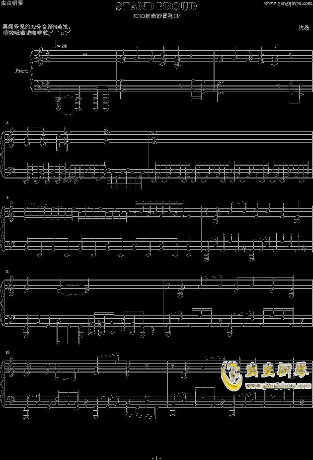 STAND PROUD钢琴谱 第1页