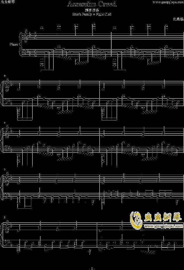 Assassins Creed钢琴谱 第1页