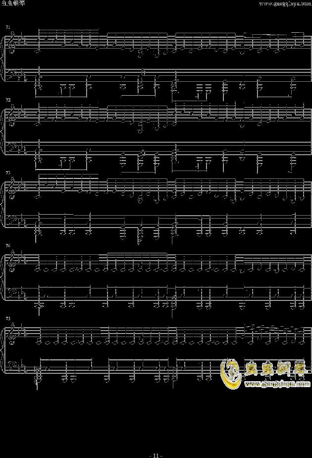 Assassins Creed钢琴谱 第11页