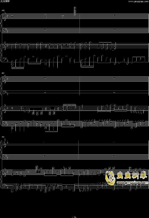 东粤曲分飞燕曲谱-东方连奏曲 II Pianoforte 第一部分,东方连奏曲 II Pianoforte 第一部分