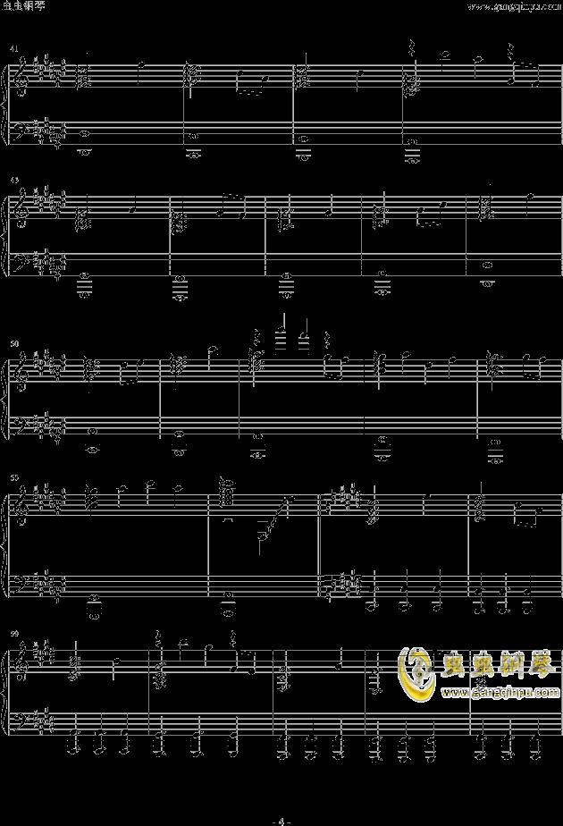 Endless Fate钢琴谱 第4页