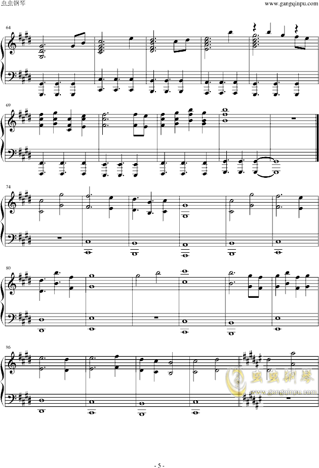 Endless Fate钢琴谱 第5页