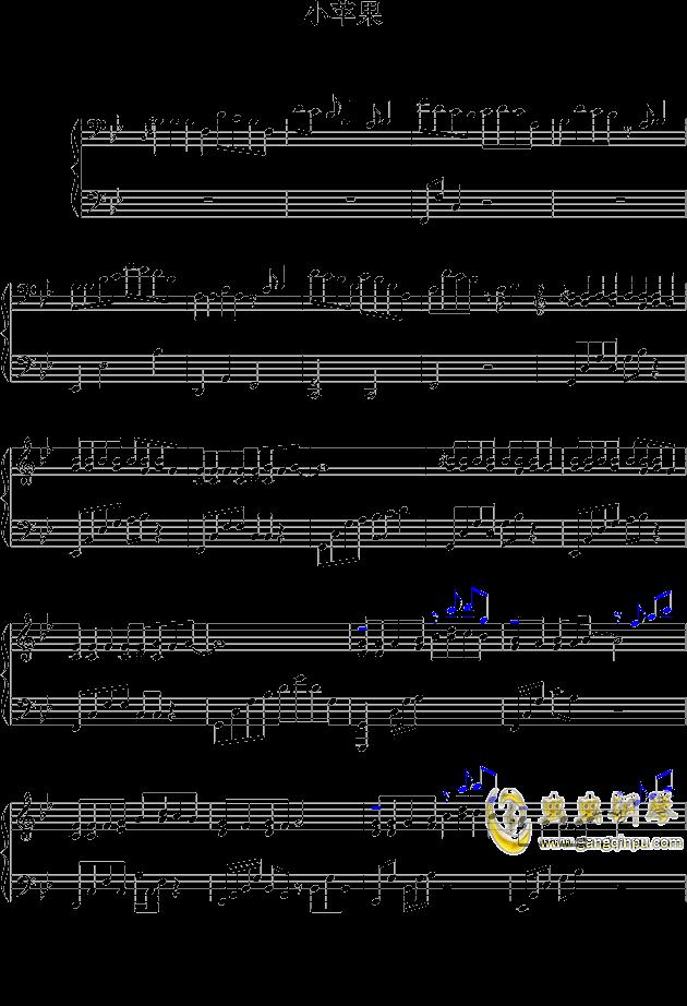 小苹果的忧伤钢琴谱 第1页