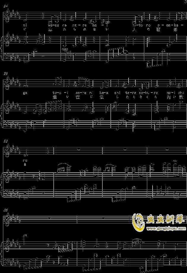 樱花色的梦钢琴谱 第3页